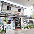 惠比壽商店街 (30).JPG