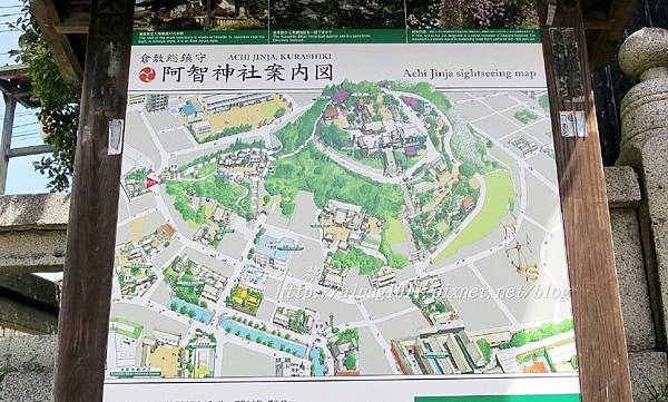 惠比壽商店街 (36).JPG