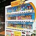 惠比壽商店街 (38).jpg