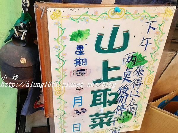 鶴笙麵屋 (11).jpg