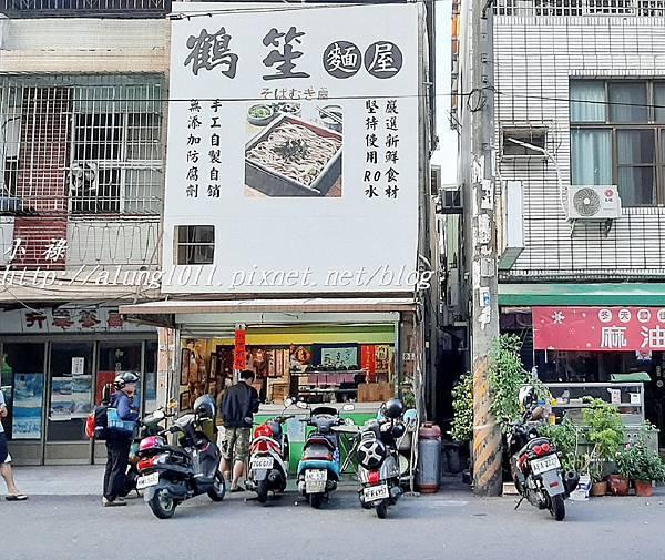 鶴笙麵屋 (15).jpg
