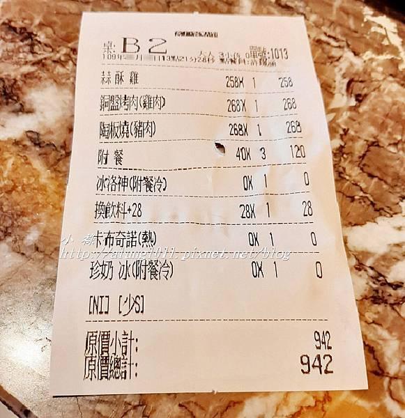 集客人間 (28).jpg