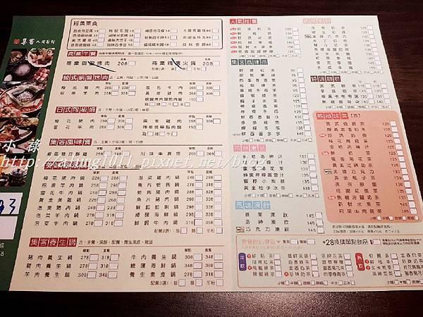 集客人間 (29).jpg