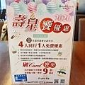 高雄商旅 (7).jpg