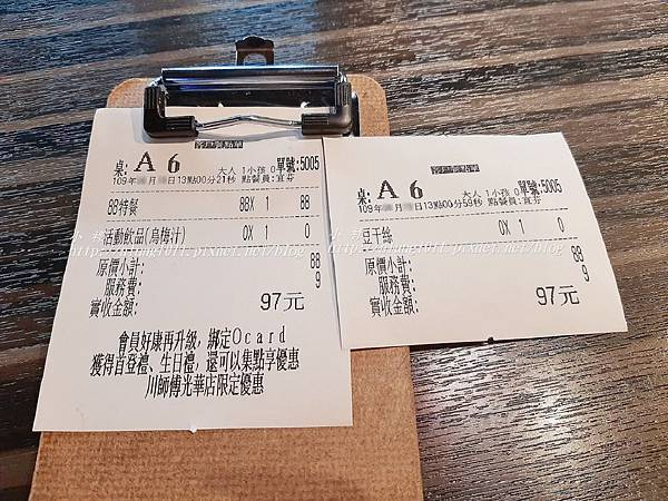 川師傅 (14).jpg