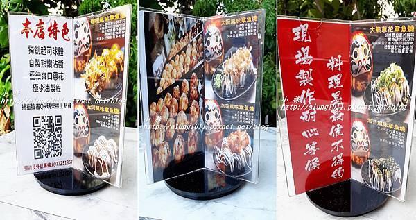 熊讚章魚燒 (4).jpg
