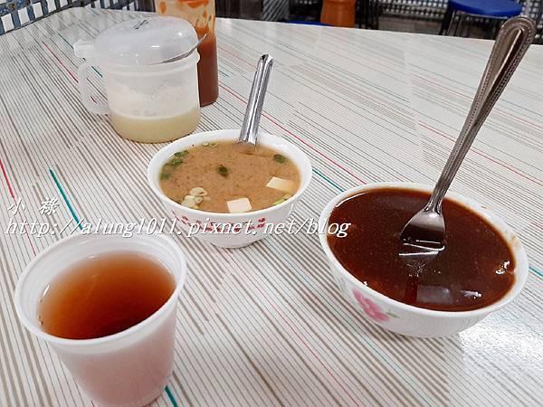 碗粿枝 (4).jpg