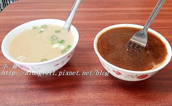 碗粿枝 (11).jpg