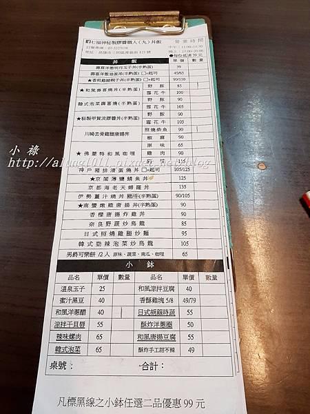 七福神 (15).jpg