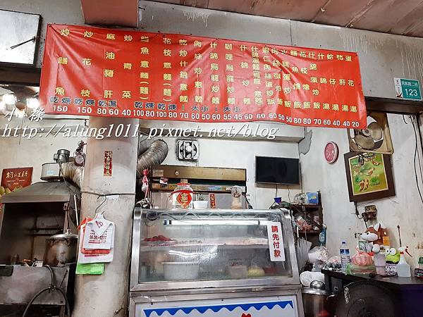 明香炒鱔魚 (1).jpg