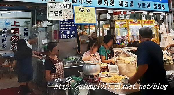 上讚肉丸 (12).jpg