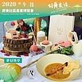 好屏生活 (30).jpg
