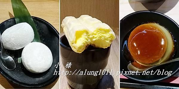 定食8 (3).jpg