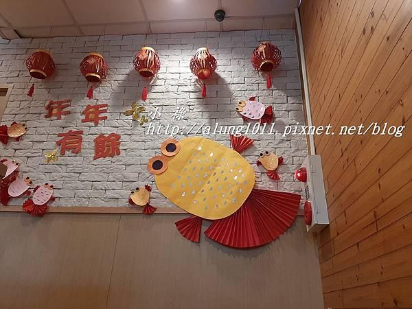 摩斯漢堡 (1).jpg