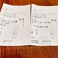 八方雲集 (13).jpg