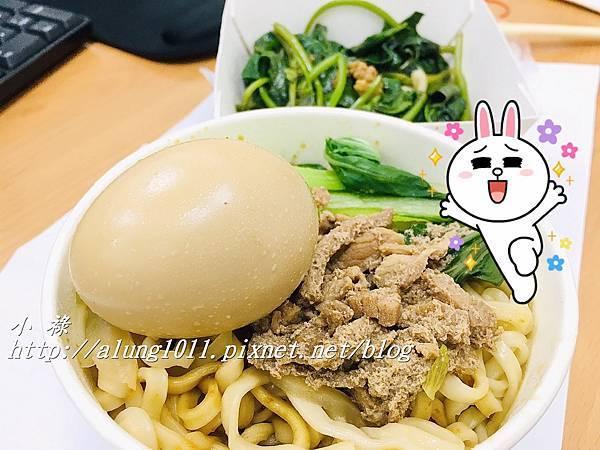 手工麵 (15).jpg
