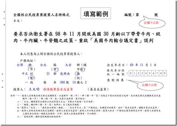 範例_01