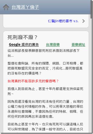 blog_mobile1