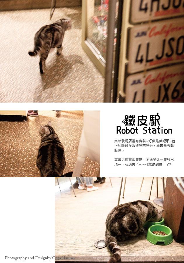 機器人餐廳_All-07.jpg