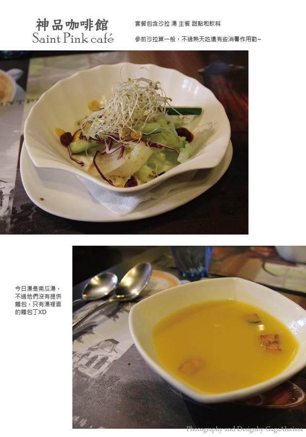 神品咖啡館_All-05.jpg