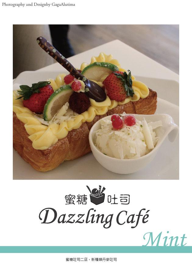 DazzlingMint_All-01.jpg
