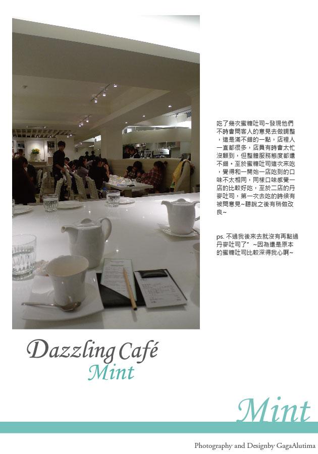 DazzlingMint_All-11.jpg