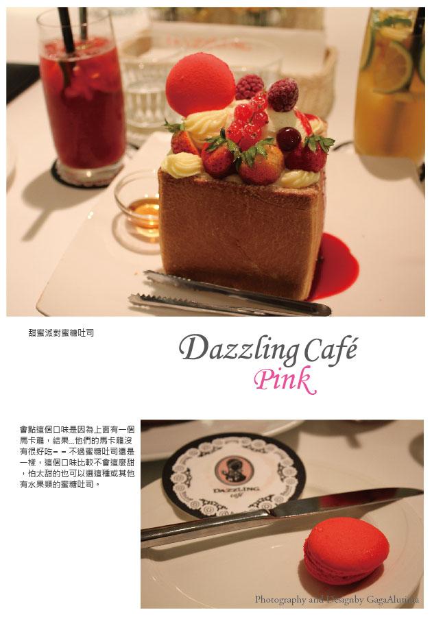 DazzlingPink_All-07.jpg