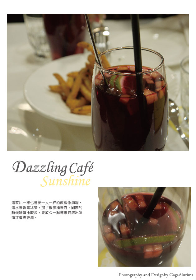 DazzlingSunshine_All-06.jpg