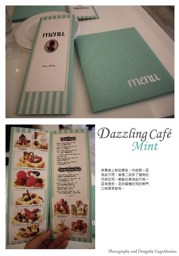 DazzlingMint_All-05.jpg