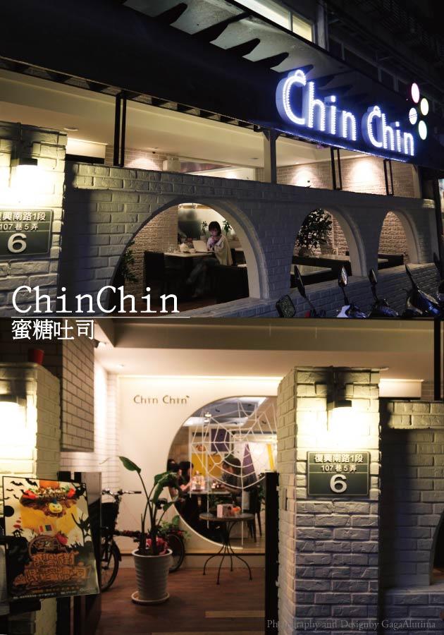 ChinChin_01.jpg