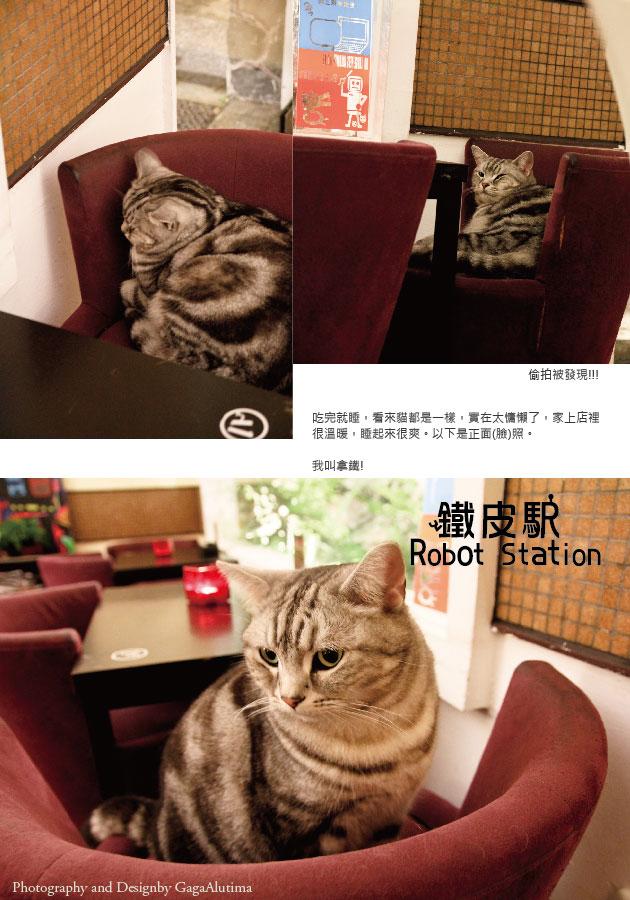 機器人餐廳_All-08.jpg