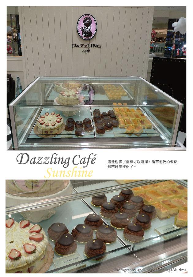 DazzlingSunshine_All-02.jpg