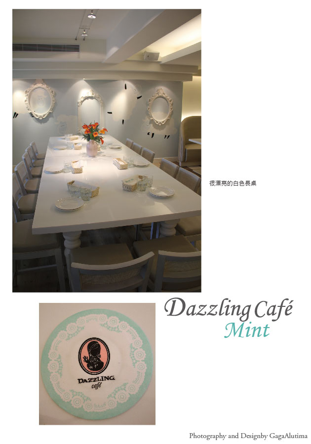 DazzlingMint_All-04.jpg