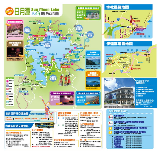 map-01-2.jpg