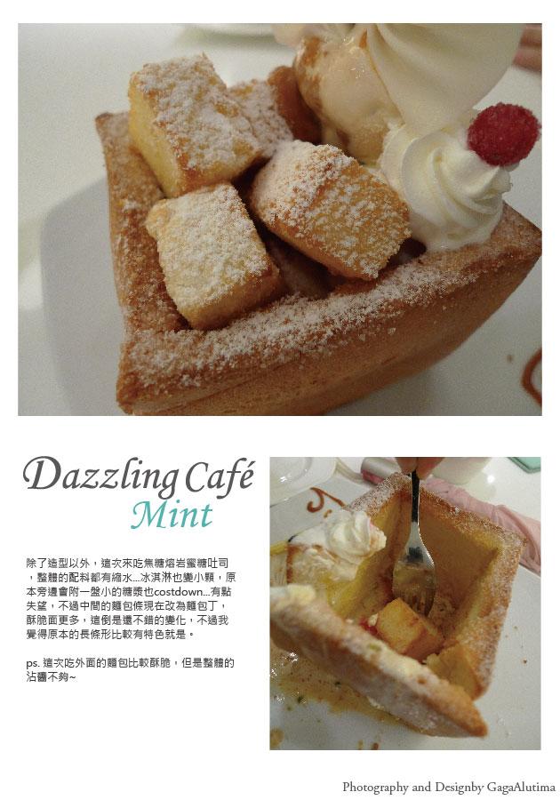 DazzlingMint_All-10.jpg
