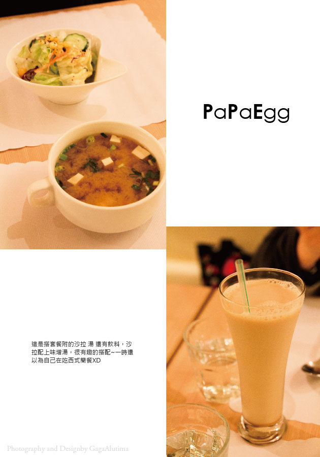 PaPaEgg_All-05.jpg