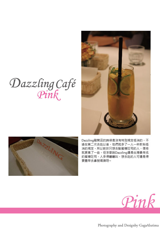 DazzlingPink_All-10.jpg