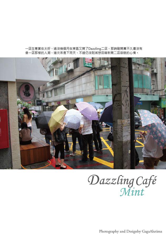 DazzlingMint_All-03.jpg