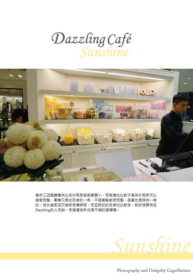 DazzlingSunshine_All-09.jpg
