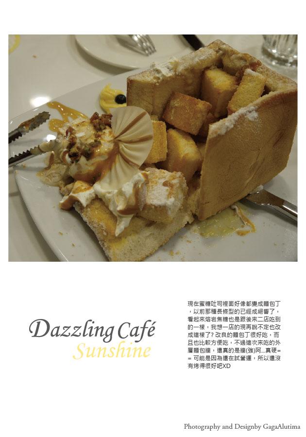 DazzlingSunshine_All-08.jpg