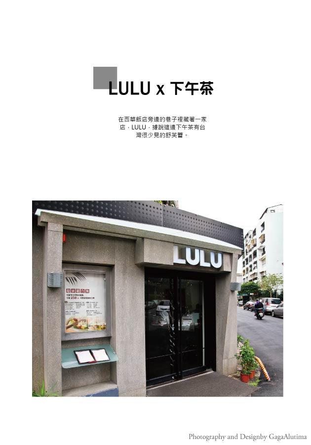 LULU_01.jpg