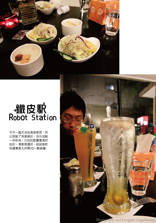 機器人餐廳_All-05.jpg