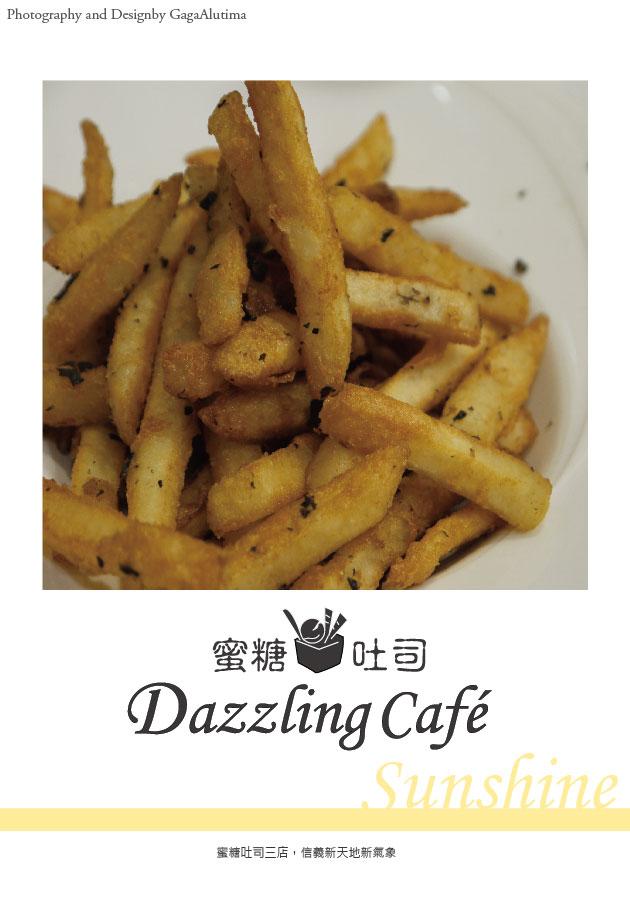 DazzlingSunshine_All-01.jpg
