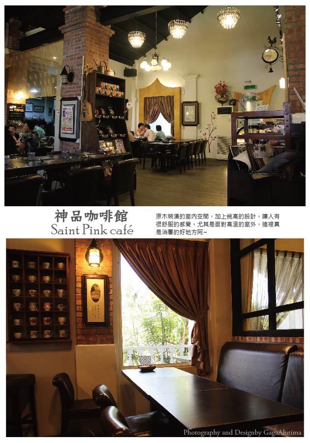 神品咖啡館_All-03.jpg