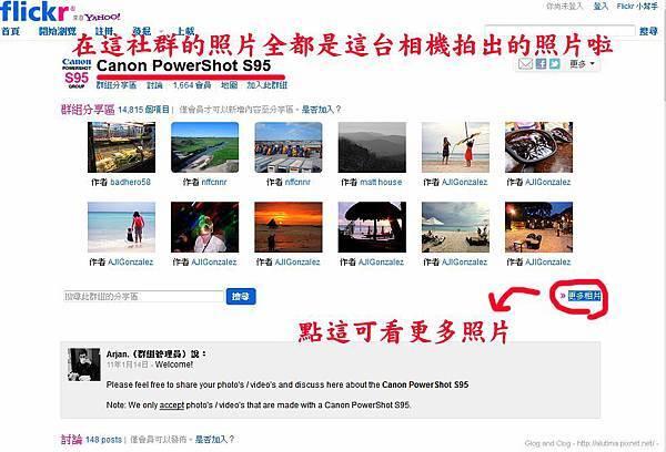 SS-2011-03-31_23.51.20.jpg