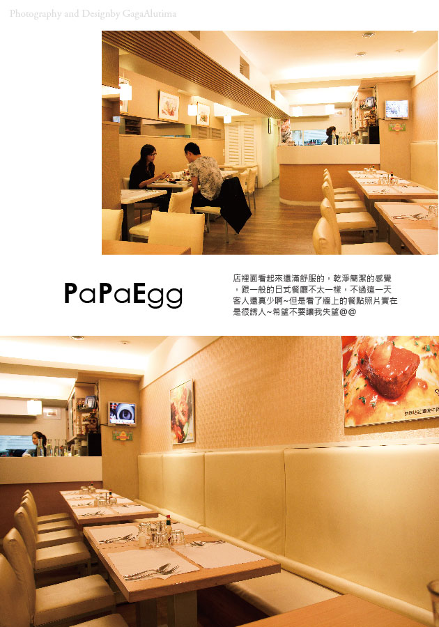 PaPaEgg_All-04.jpg