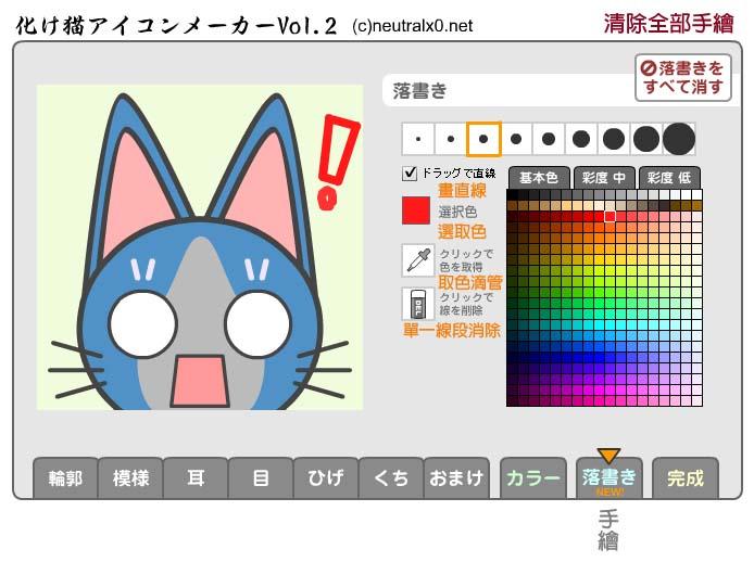 畫貓2.jpg