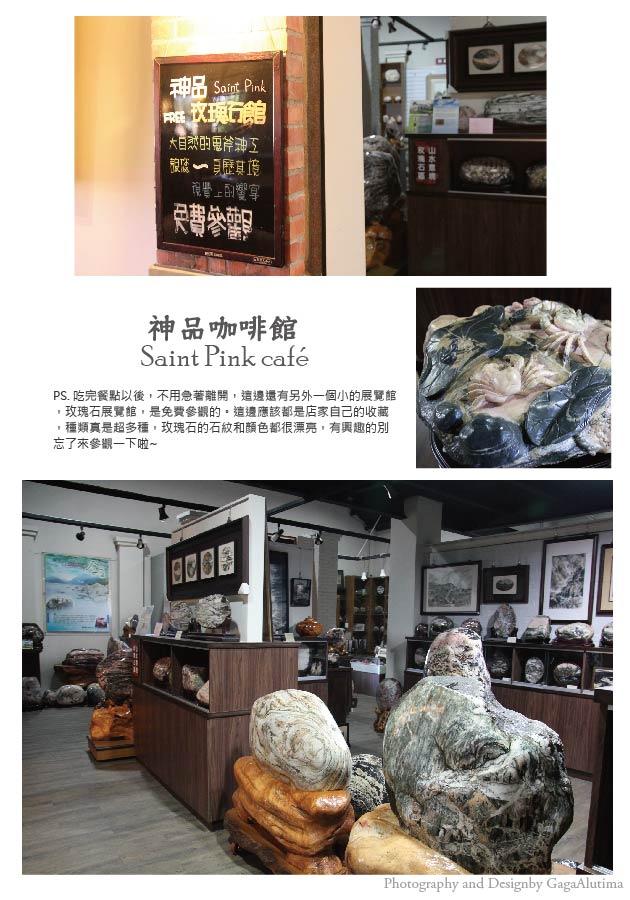 神品咖啡館_All-09.jpg