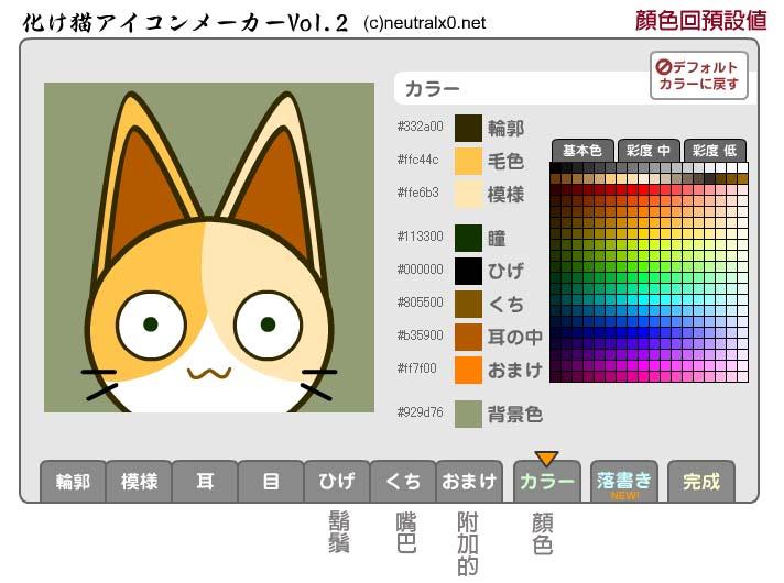 畫貓.jpg