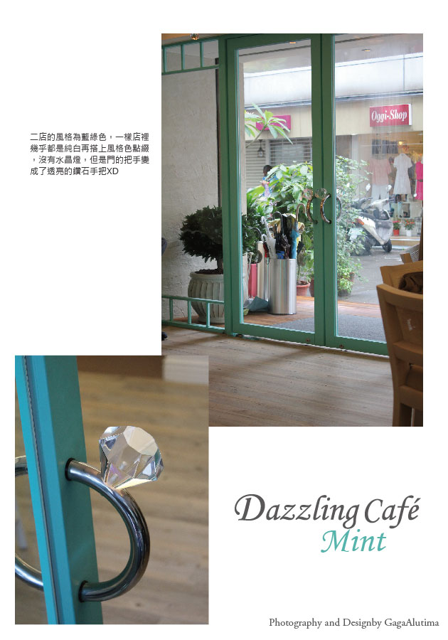 DazzlingMint_All-02.jpg